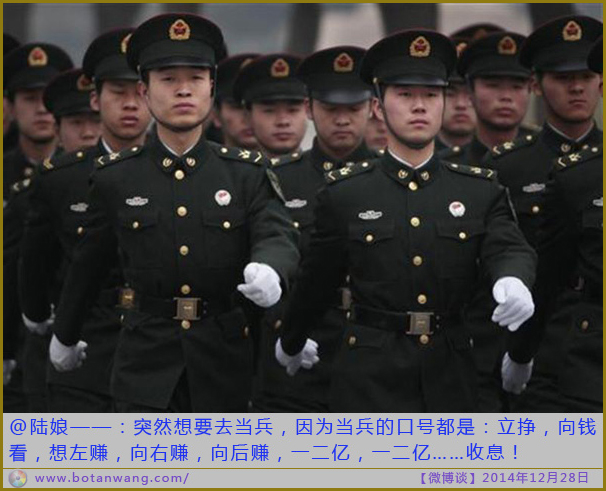 Soldiers of the PLA march near Tiananmen Square in Beijing