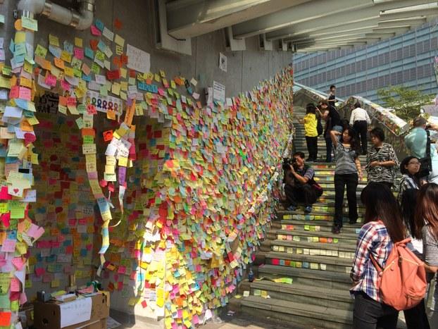 自由亚洲|抢救连侬墙:与警方清场同步开始