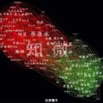香港独立媒体|鮑帆:公民實驗室:普通公民的「中情局」