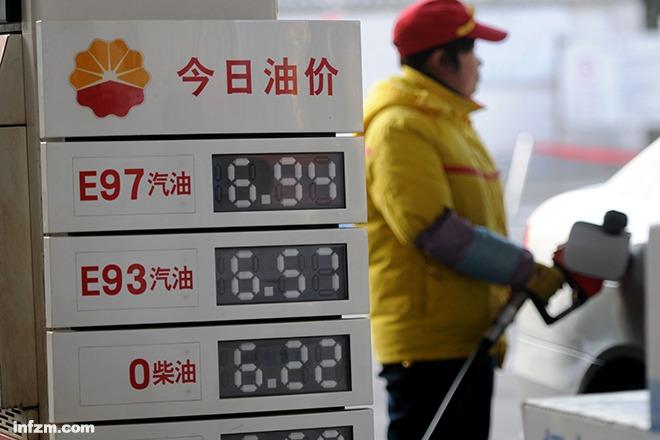 【立此存照】中国式市场经济