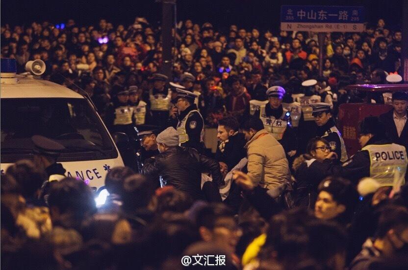 中新网|上海外滩踩踏事故致36人死亡47人受伤