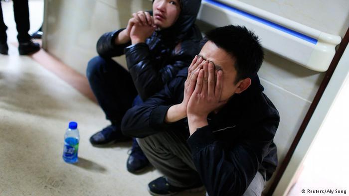 上海踩踏2