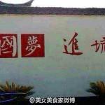 知乎|SARS里的中国:一口不负责任的大锅