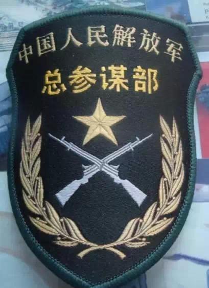 """【异闻观止】昆明一卖淫团伙实行军事化管理 设""""总参""""""""总政"""""""