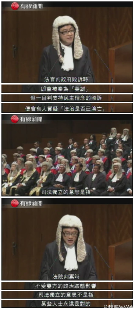 石永泰2015年法律年度開啟典禮致辭全文