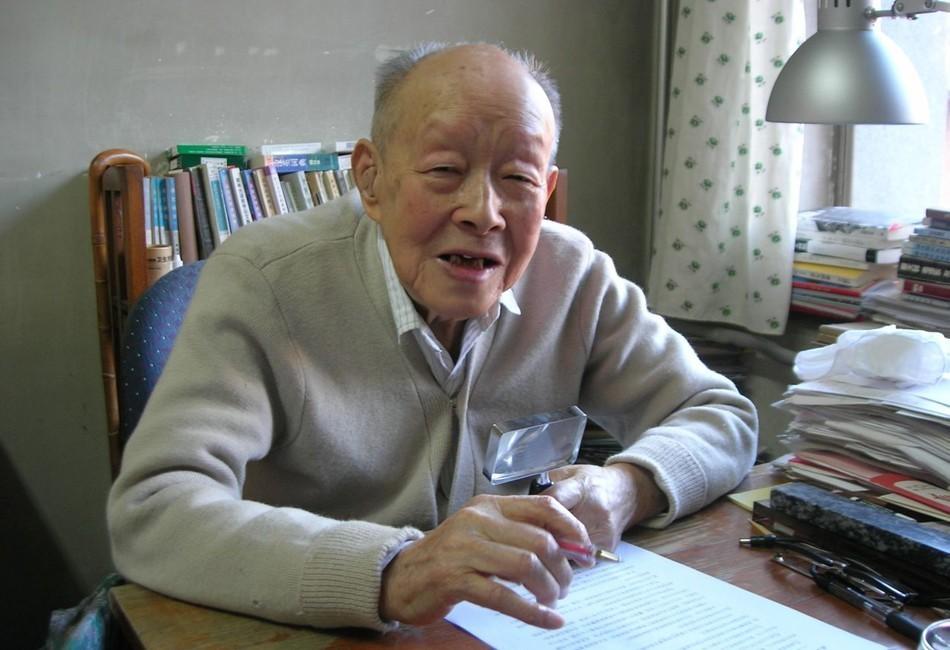 共识网 | 周有光110岁生日座谈会嘉宾发言