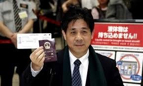 """成田机场日记(33): 向胡锦涛转呈日本政府的""""劝告书"""""""