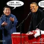 东网|乔木:谁的意识形态有危机