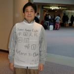 成田机场日记(13):中国公民不能回国,谁能相信?