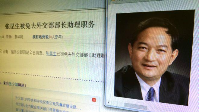 150102074247_zhangkunsheng_china_fm_624x351_bbcchinese_nocredit