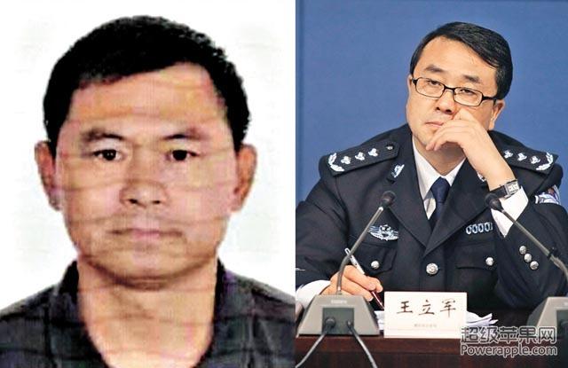 东网|東步亮 :「隱蔽戰線」的腐敗更多更可怕