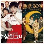 毒舌电影|韩片好是被逼的,国产片差是妈逼的