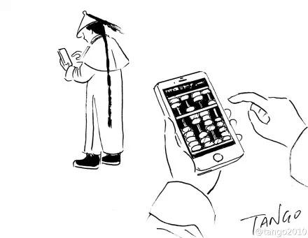 TANGO漫画:贝多芬,猫王跟猫,莫言与鸟叔等