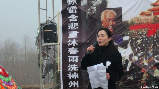 自由亚洲|于世文案起诉书首度公开 律师斥案件系政治迫害