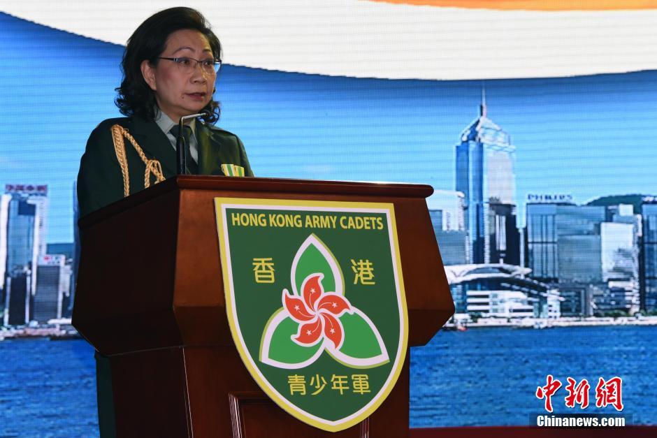 环球时报 | 香港建青少年军总会 或为港人参加解放军做准备