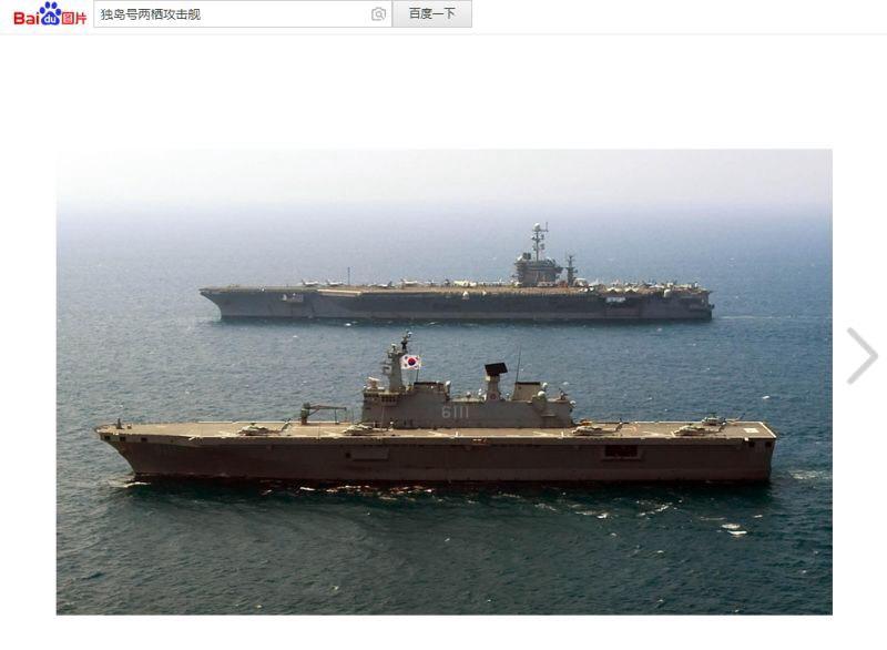 【异闻观止】郑州舰舱门损坏 士兵身体堵门受重伤
