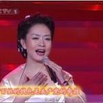 元淦恭:中国政治歌演变史