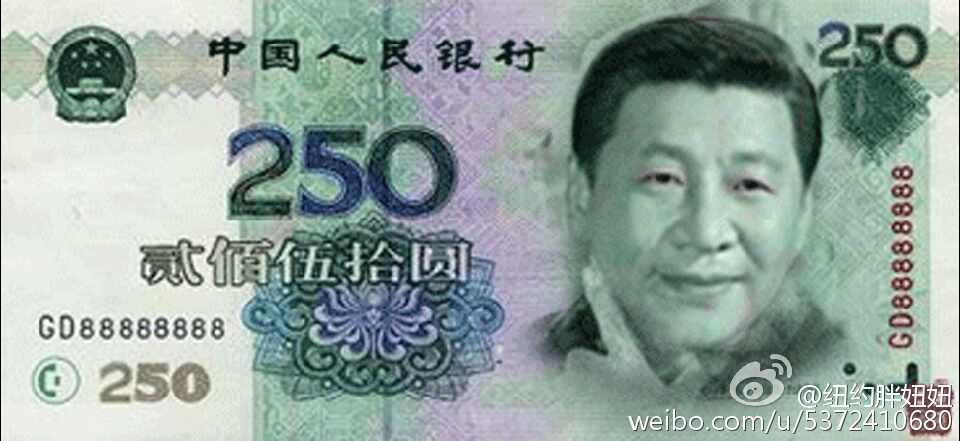 美国之音|林枫:狂欢后,中国要面对经济这只倔犟的羊