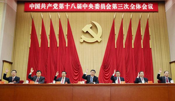 纽约时报 | 中国变本加厉的言论审查