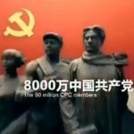 东网|南橋:這些見過血的紅二代
