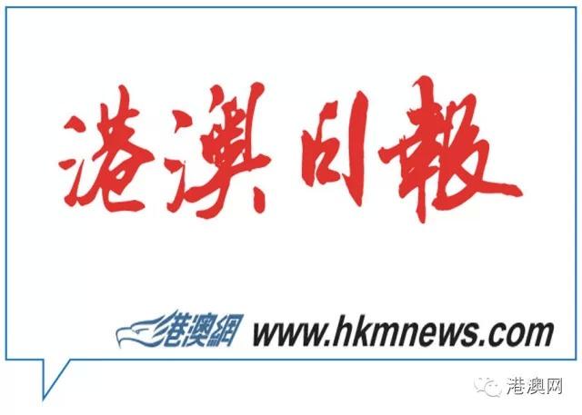 港澳网|高通认罚被疑是中国经济民族主义胜利
