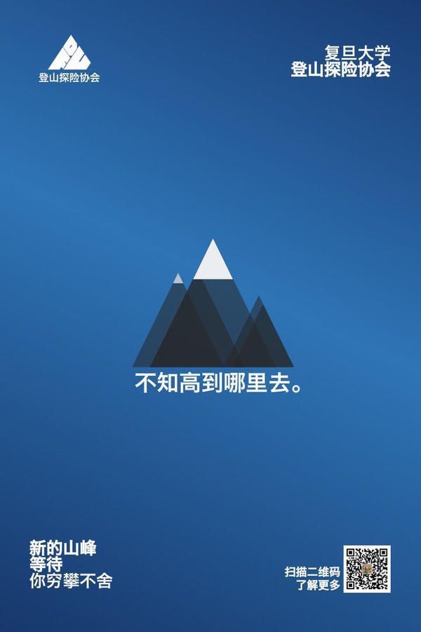 凤凰新闻|从劫狱案看台湾黑帮的自我修养