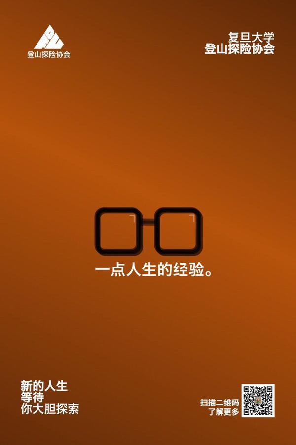 【旧闻重温】阎连科:春晚如屁