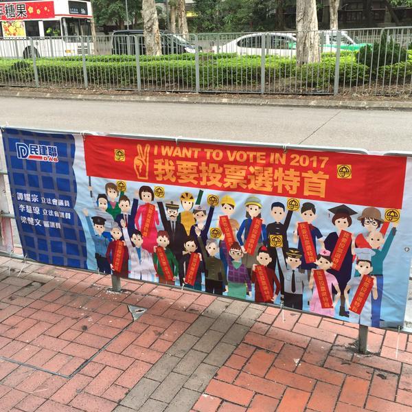 """【组图】香港民众再度上街要求""""真普选"""""""