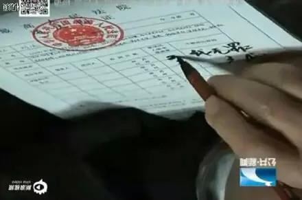 【图说天朝】刘汉到底认罪伏法不?