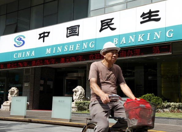 东网|楊彼得:中紀委幫安邦生吞民生銀行?