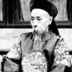 东网|楊彼得:中紀委揪出慶親王劍指何人