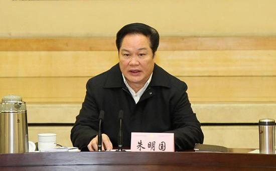 大公网|消息人士:朱明国案协查官员超百人
