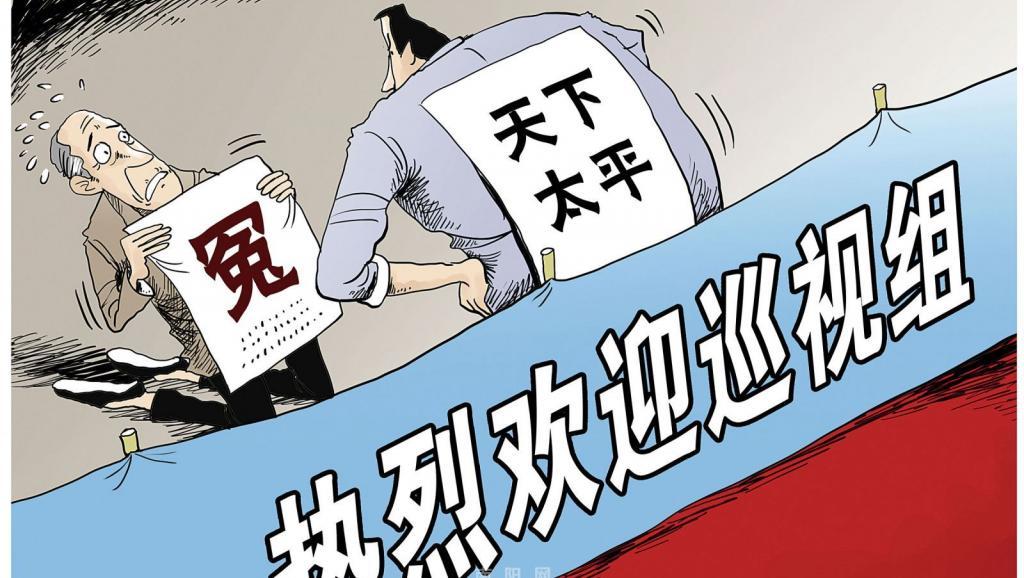 法广 |去年中国国家安全十大事件占中名列第六