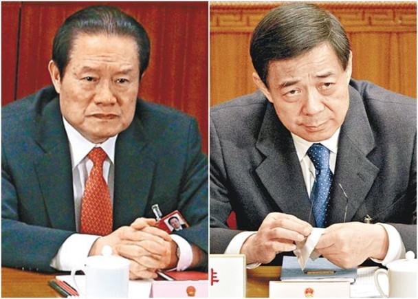 东网 喬木:中共高層權爭的證據