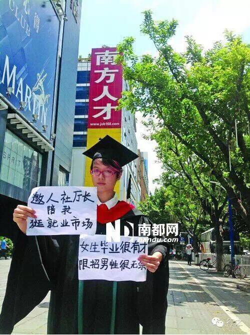 美国之音|专家:中国背负镇压女权运动的罪名