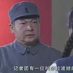 徐静波: 日本人拍摄的中日抗战片令人惊讶