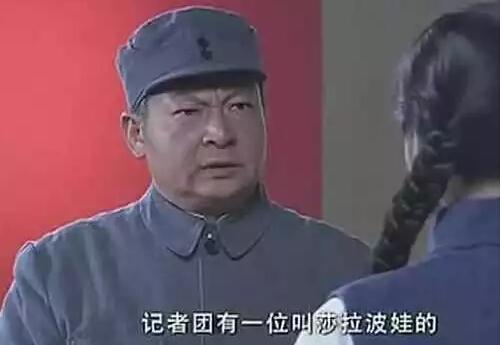 抗日雷人剧11