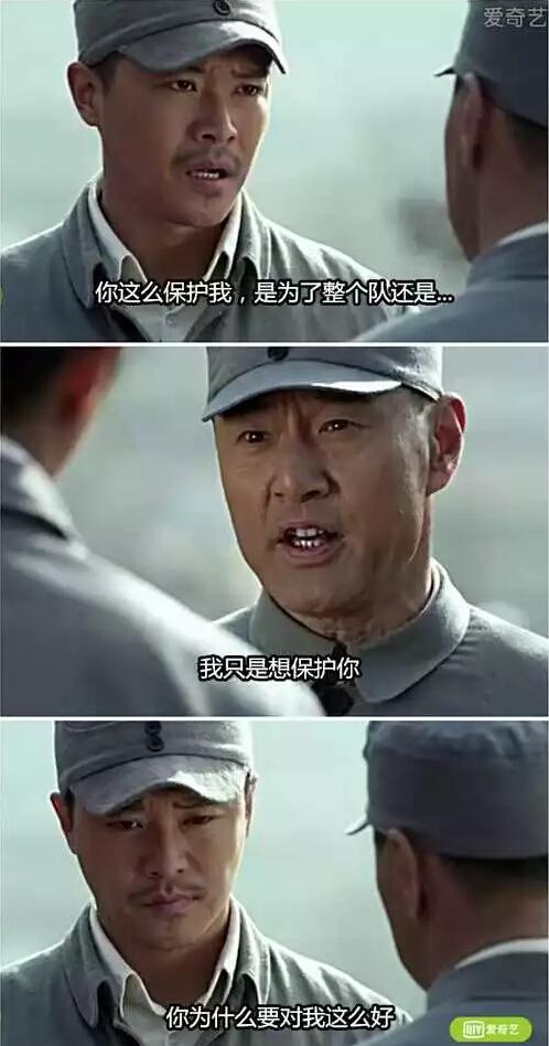 抗日雷人剧5