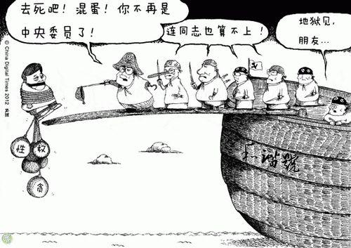 美国之音 何清涟:周薄之案为何回归政治罪?