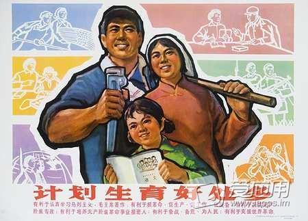 【CDTV】NHK纪录片精选 | 中国结不了婚的男人们