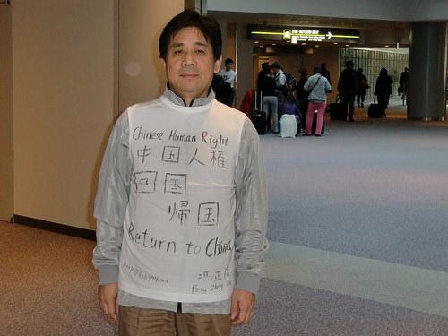 成田机场日记(29):美国CNN采访冯正虎