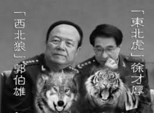东方日报 龍吟虎嘯:軍中反貪腐直指上海幫