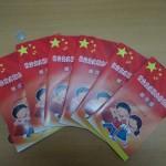共识网|邓晓芒、项贤明:读书到底为了什么