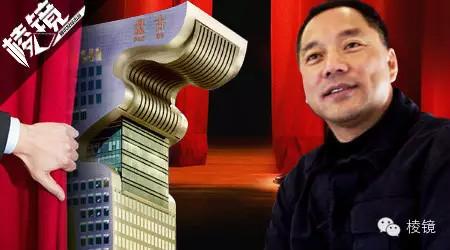 法广 | 谁最害怕神秘富商郭文贵?