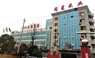 2月11日,娄底市经济技术开发区内,同星米业和吴哥世家两家公司因借贷资金链断裂,公司大门紧锁。