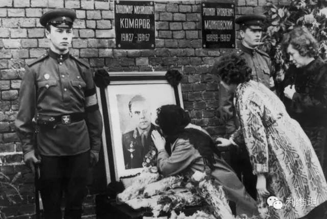 科马罗夫葬礼