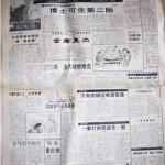 毒舌的毒 | 愚人节快乐 中国媒体除外