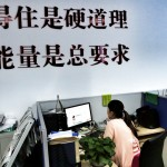 博谈网|梁文道:犬儒时代的信任