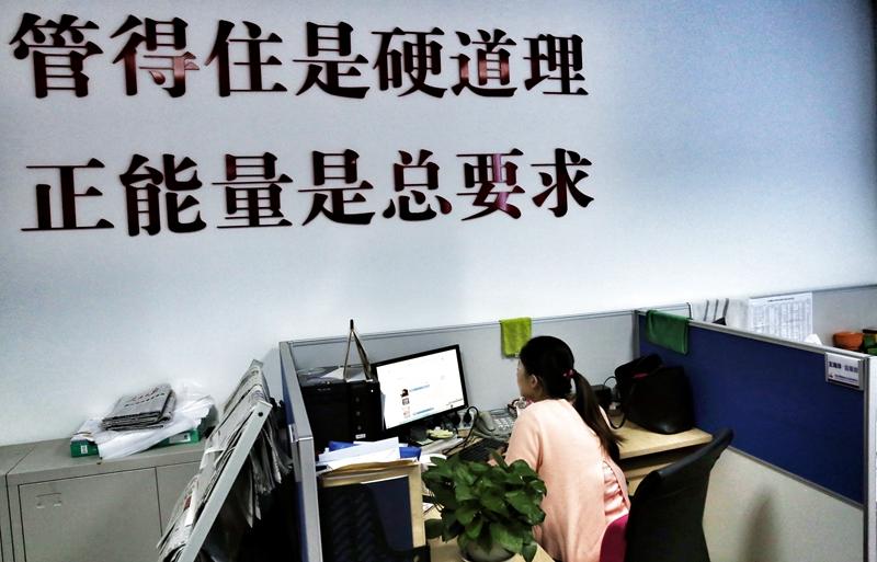 中国互联网违法和不良信息举报中心办公区