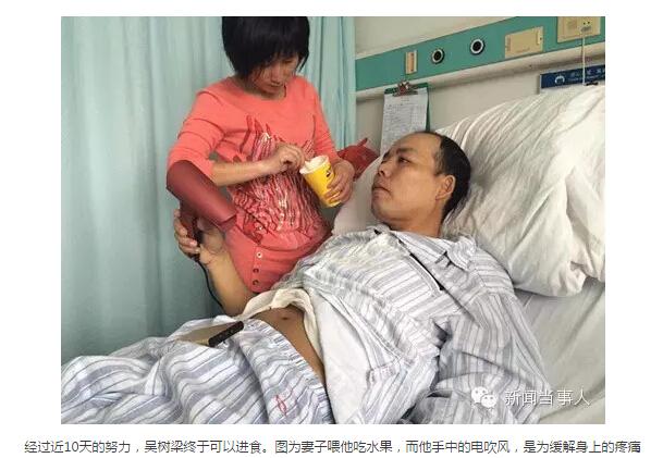 【异闻观止】癌症患者疯狂续命为户口:死前全家成为深圳人